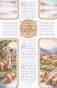 Janlynn Counted Cross Stitch Kit 23rd Psalm