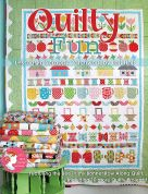 It's Sew Emma Quilty Fun Lessons In Scrappy Patchwork Quilt Book