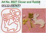 Clover Needle Felting Plastic Shaped Applique Mould & Rabbit