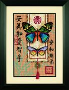 Jiffy Needlepoint Kit Asian Butterflies