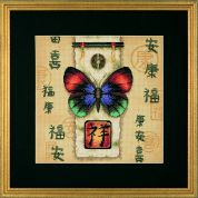 Dimensions Counted Cross Stitch Kit Oriental Butterfly