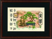 Dimensions Counted Cross Stitch Kit Bonsai & Buddha