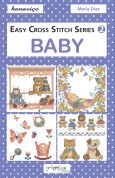 DMC Baby Easy Cross Stitch Pattern Book