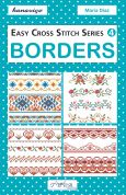 DMC Borders Easy Cross Stitch Pattern Book
