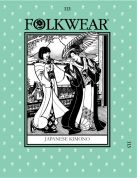 Folkwear Patterns Ladies & Mens Sewing Pattern Japanese Kimono