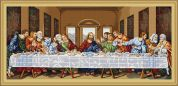 Luca-S Counted Petit Point Cross Stitch Kit The Last Supper