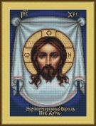 Luca-S Counted Petit Point Cross Stitch Kit Man, God's Icon