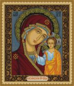 Luca-S Counted Petit Point Cross Stitch Kit Icon M.D.de la Cazan