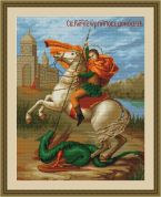 Luca-S Counted Petit Point Cross Stitch Kit St. George & The Dragon