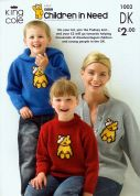 King Cole Children in Need Pudsey Bear Sweater & Cardigan Knitting Pattern 1002  DK