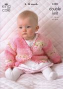 King Cole Baby Jackets & Tank Top Splash Knitting Pattern 3120  DK