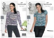 King Cole Ladies Sweater & Top Bamboozle Knitting Pattern 4041  Chunky