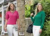 King Cole Ladies Sweaters Merino Knitting Pattern 4075  DK