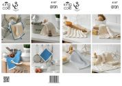 King Cole Home Accessories Big Value Recycled Knitting Pattern 4147  Aran