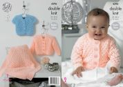 King Cole Baby Cardigans & Blanket Big Value Knitting Pattern 4396  DK