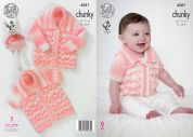King Cole Baby Cardigans Big Value Baby Soft Knitting Pattern 4581  Chunky