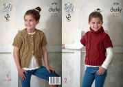 King Cole Girls Cap Sleeved Top & Cardigan New Magnum Knitting Pattern 4720  Chunky