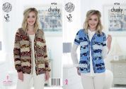 King Cole Ladies Cardigans Big Value Knitting Pattern 4736  Chunky