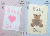 King Cole Baby Boy & Girl Blankets Comfort Crochet Pattern 4890  DK