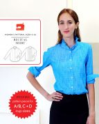 Liesl + Co Ladies Sewing Pattern Recital Shirt