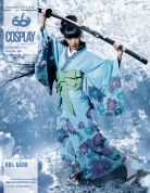 McCalls Cosplay Ladies Easy Sewing Pattern 2081 Obi Gado Kimono, Undershirt & Obis