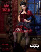 McCalls Cosplay Ladies Sewing Pattern 2091 Red Reign Costume