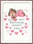 RIOLIS Counted Cross Stitch Kit Girls Birth Announcement