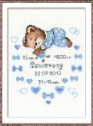 RIOLIS Counted Cross Stitch Kit Boys Birth Announcement