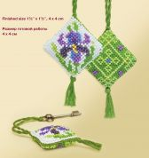 RIOLIS Counted Cross Stitch Kit Iris Chatalaine