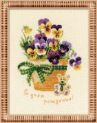 RIOLIS Counted Cross Stitch Kit Happy Birthday