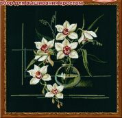 RIOLIS Counted Cross Stitch Kit White Orchid