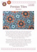 Stylecraft Jane Crowfoot Persian Tiles Crochet Pattern Booklet  DK