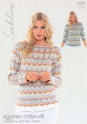 Sublime Ladies Sweaters Egyptian Cotton Knitting Pattern 6084  DK
