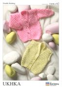 UKHKA Baby Cardigan & Sweater Vest Knitting Pattern No 62  DK